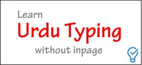 Urdu Installer